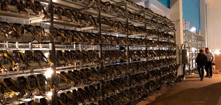 Granjas de mineria bitcoin
