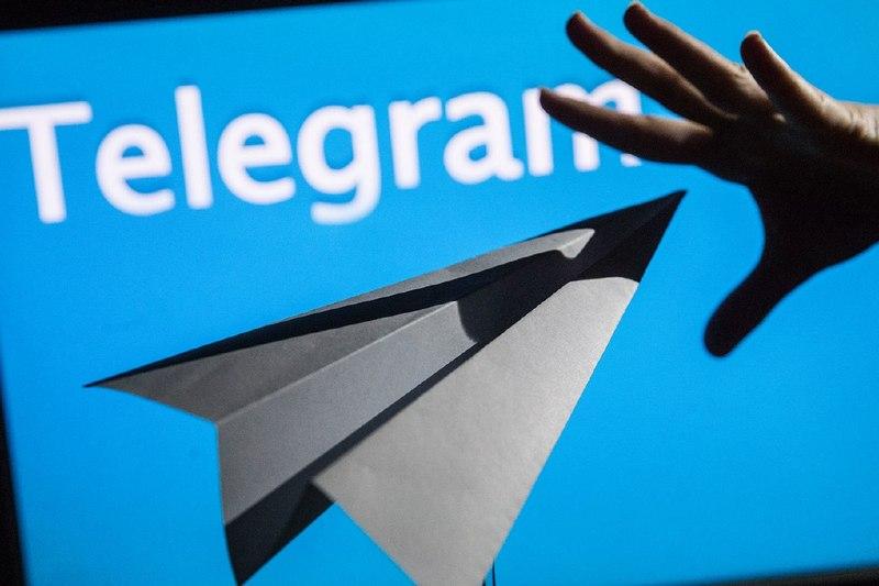 telegram cryptocurrency price
