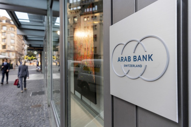 курс акций saudiInv bank