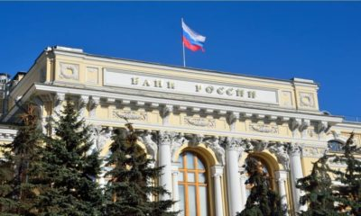 The Bank of Russia To Begin Testing The Digital Ruble by 2022